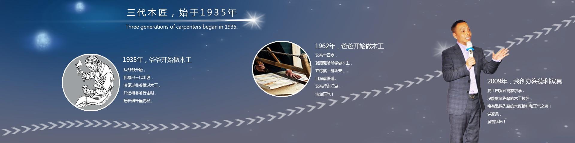 选择海德利10年保证品质,专业定做火锅家具