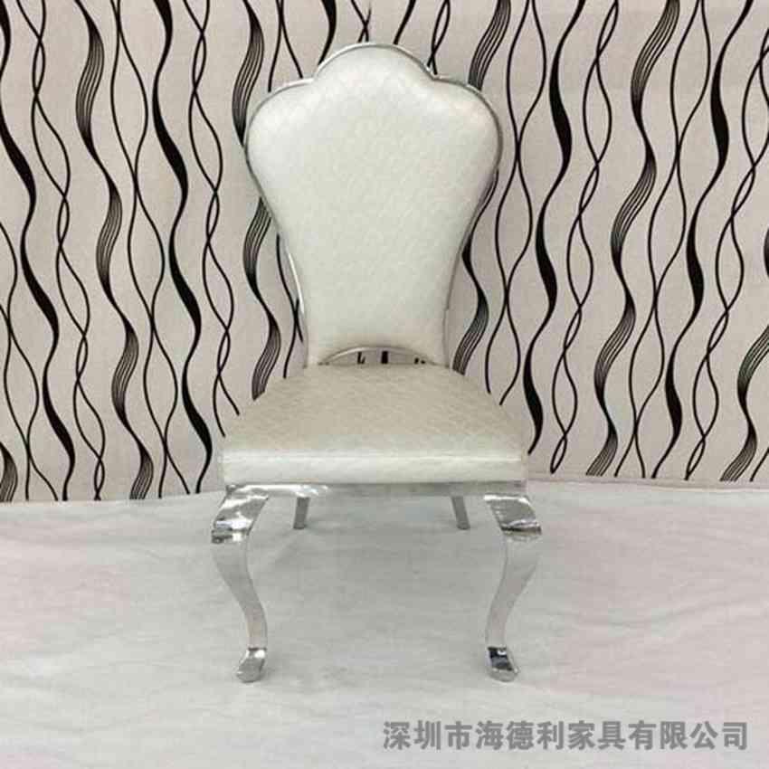 欧式大气不锈钢火锅椅
