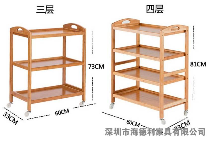 小清新简约四层实木菜架
