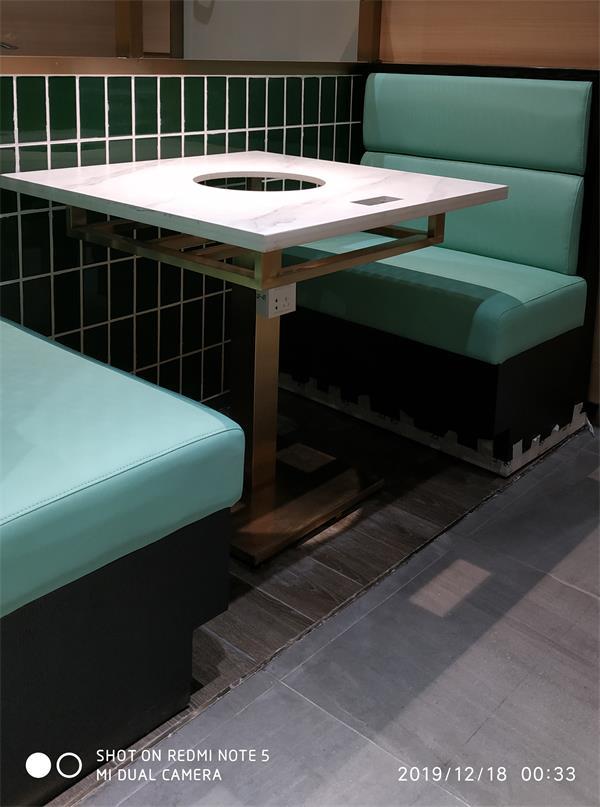 八合里海记火锅桌椅