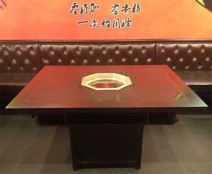 麻辣英雄河源店方形火锅桌
