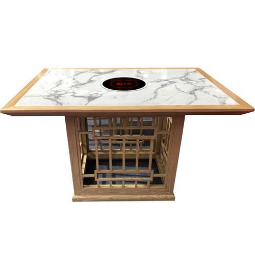 新中式古典实木边框镶嵌大理石电磁炉火锅桌