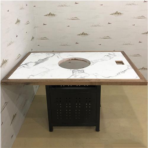 实木边框镶嵌大理石海电磁炉鲜蒸汽火锅桌