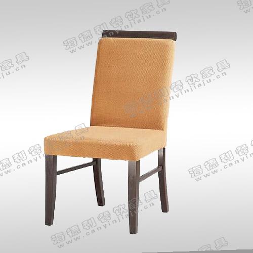 肯尼迪明椅 实木餐椅 设计师电脑书桌简约宜家靠背真皮扶手木椅子