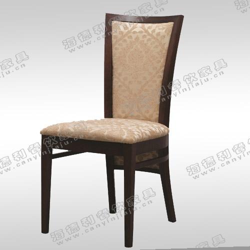 时尚chair椅子肯尼迪明椅圈椅书房总统椅实木电脑椅书桌椅休闲椅