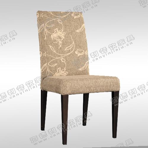 特价北欧法式美式乡村实木橡木小椅子靠背椅背叉椅叉骨椅靠背餐椅