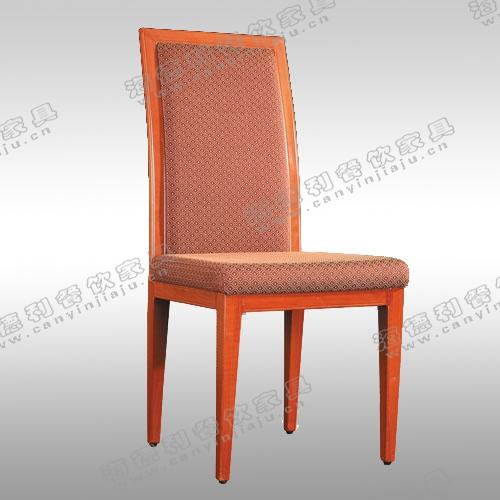 全实木餐椅 美式风格仿古咖啡色楸木特价餐桌椅子