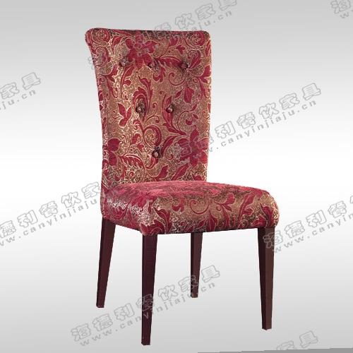 餐椅 实木餐桌椅 简约现代 实木加皮椅子酒店椅餐馆椅 定制家具