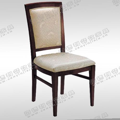 肯尼迪椅总统椅 设计师电脑书桌时尚简约餐椅 实木带扶手椅子