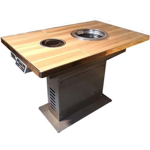 不锈钢玫瑰金包边韩式自助餐厅无烟烤肉火锅一体桌椅