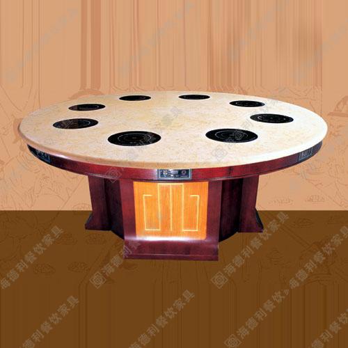 电磁炉火锅桌大理石火锅桌实木脚火锅桌煤气灶火锅桌