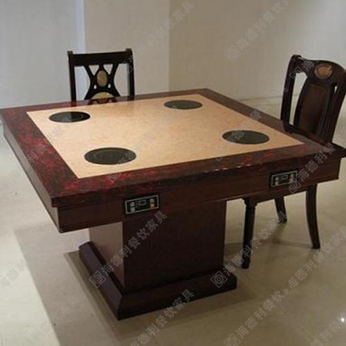 火锅桌餐桌火锅店沙发桌椅 大理石火锅