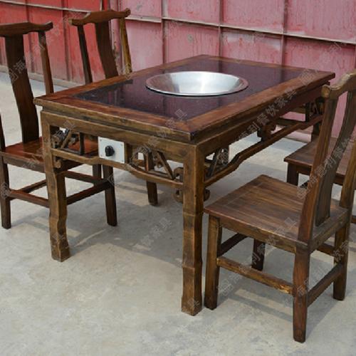 电磁炉火锅桌 快餐桌 大理石火锅桌 煤