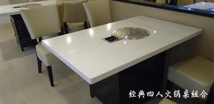 天然大理石圆形火锅桌 高档圆形多位大理石电磁炉火锅桌