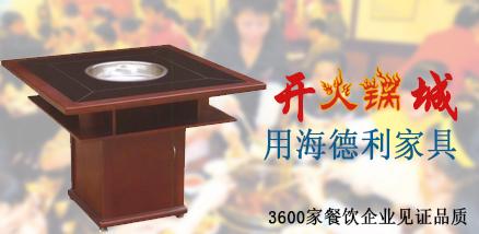 实木火锅店圆形火锅桌高档火锅餐厅圆形防火板火锅桌