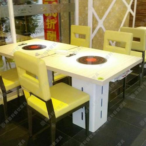 实木火锅桌 电磁炉火锅桌 无烟火锅桌 厂家新品上市