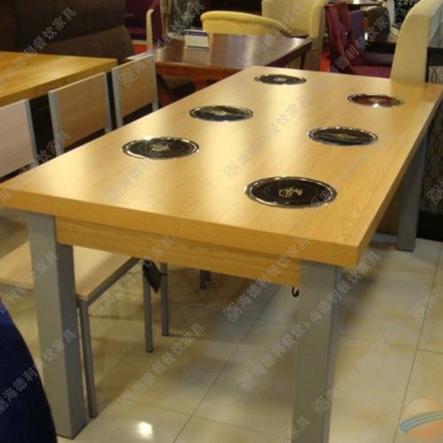 电磁炉火锅桌 小火锅电磁炉桌 自助火锅桌 火锅电磁炉餐桌