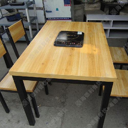 橡木实木火锅桌椅 电磁炉火锅桌椅 铸铁火锅桌椅