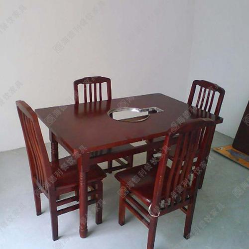 实木电磁炉火锅餐桌 火锅店实木桌椅 电磁炉餐桌椅