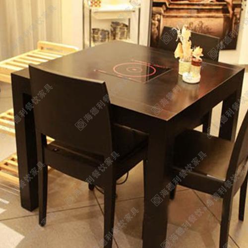 火锅桌子 电磁炉桌子 火锅餐厅桌子 可定做
