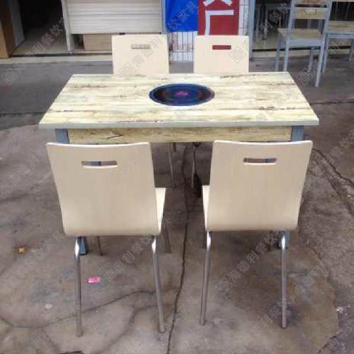 火锅餐桌餐椅户外快餐桌椅电磁炉火锅桌