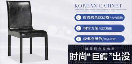 火锅店椅子金属椅子 火锅店椅子价格