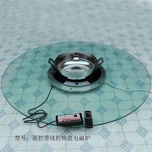 高档钢化玻璃转盘 遥控带线控时尚不锈钢底座钢化玻璃转盘