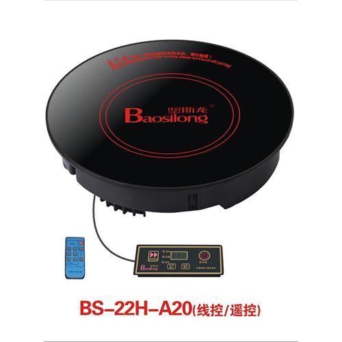 时尚火锅餐厅圆形大功率线控式电磁炉厂家代售
