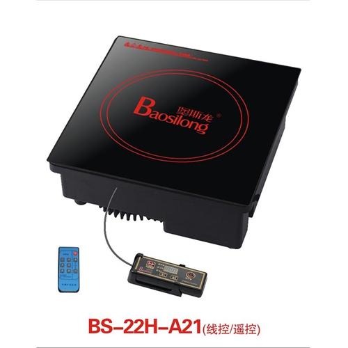 简约火锅餐厅方形线控式大功率电磁炉代售