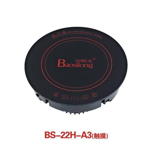 火锅店高档圆形触摸式电磁炉厂家设计