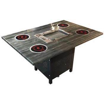 最新款大理石烧烤桌自助无烟烤涮一体桌