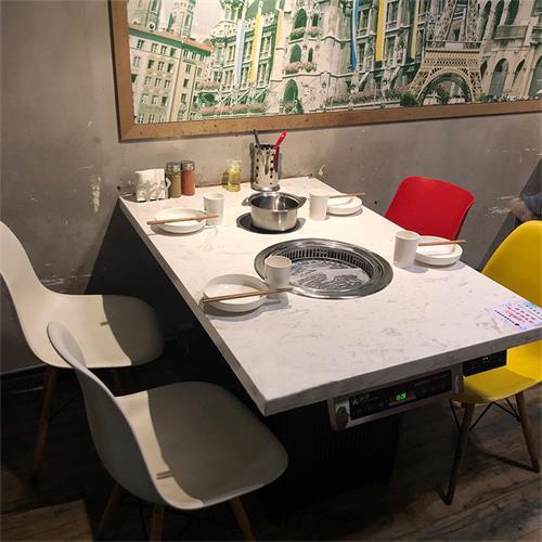 韩式自助烤涮一体桌无烟烤肉烧烤桌椅
